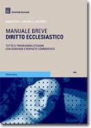 Manuale breve Diritto Ecclesiastico Giuffrè 2016