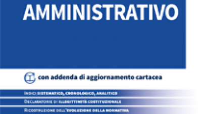 Codice Amministrativo, 2016