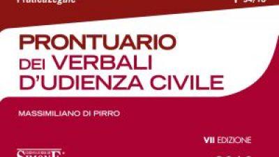 Prontuario dei verbali d'udienza civile