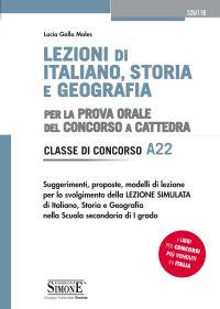 Lezioni di italiano, storia e geografia