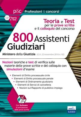 800 Assistenti Giudiziari -Prova scritta-