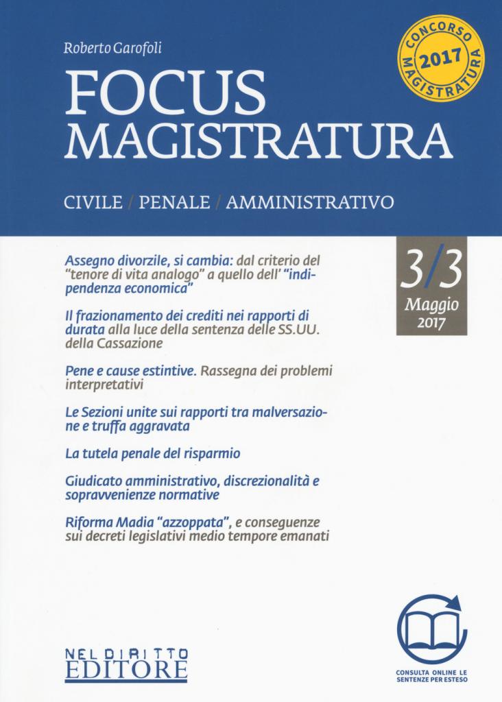 Concorso magistratura 2017