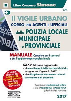 manuale completo polizia locale municipale e provinciale