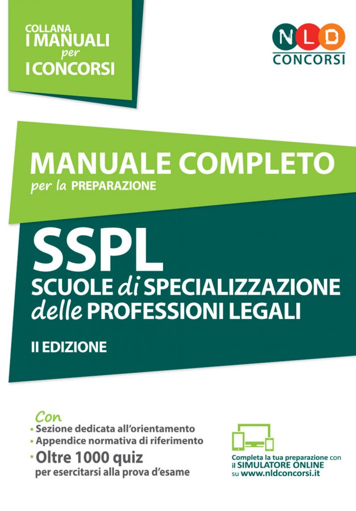 SSPL Manuale completo
