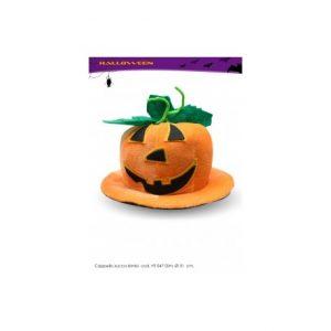 Cappello zucca, halloween 2017