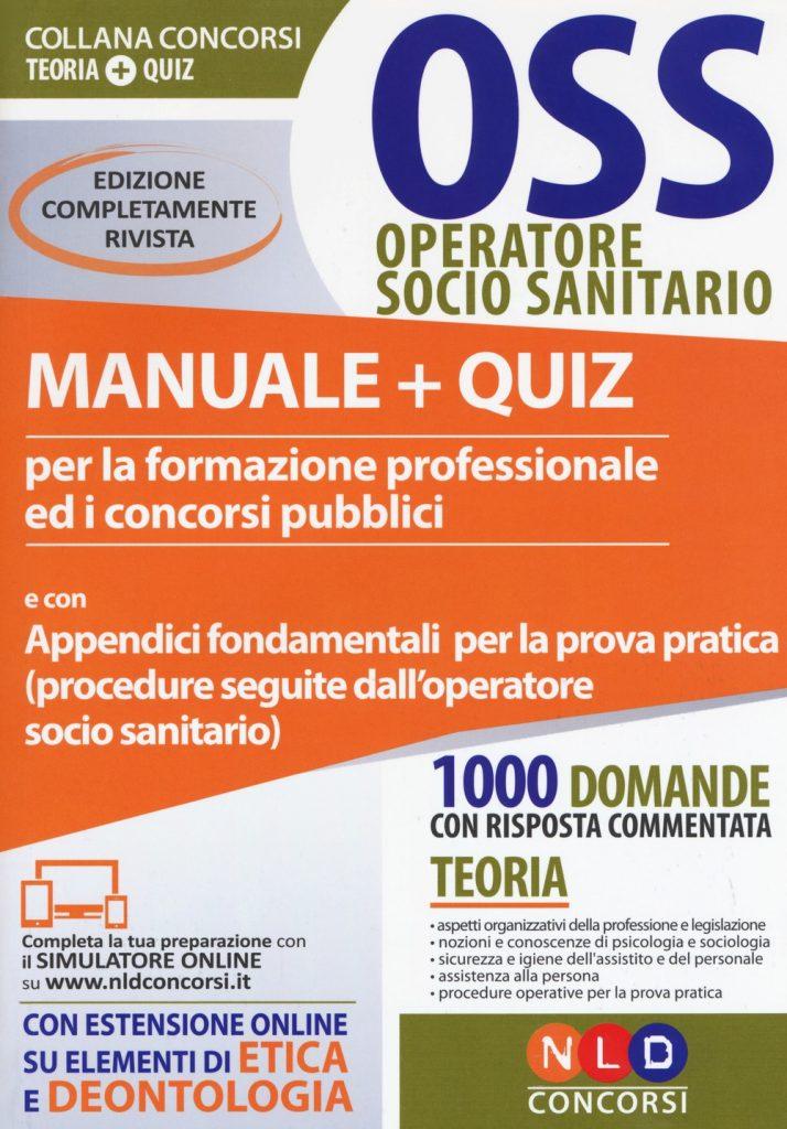 manuale più quiz formazione professionale e concorsi pubblici