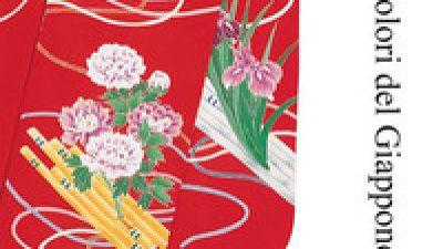 Kimono – I colori del Giappone