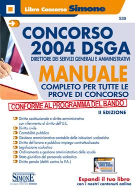 DSGA concorso 2019
