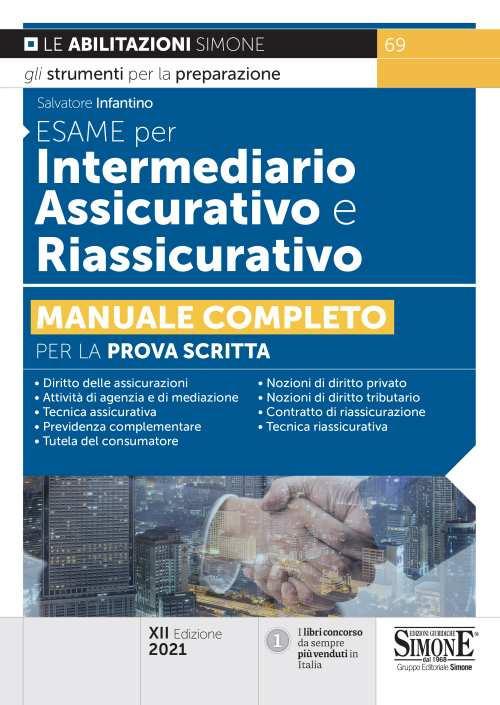 ESAME INTERMEDIARIO ASSICURATIVO E RIASSICURATIVO