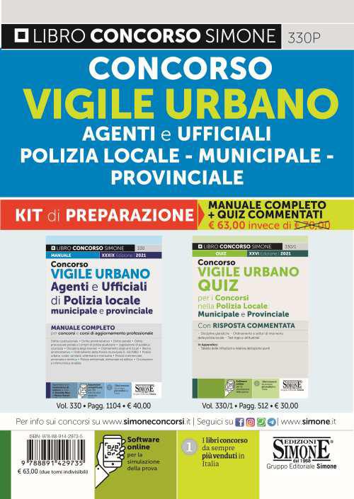 kit manuale e quiz per il concorso di vigile urbano